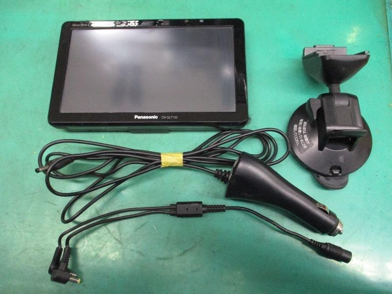 パナソニック ゴリラ 2012年 SSD ポータブルナビ CN-GL711D 7V型 ワンセグ Panasonic 中古品_画像1