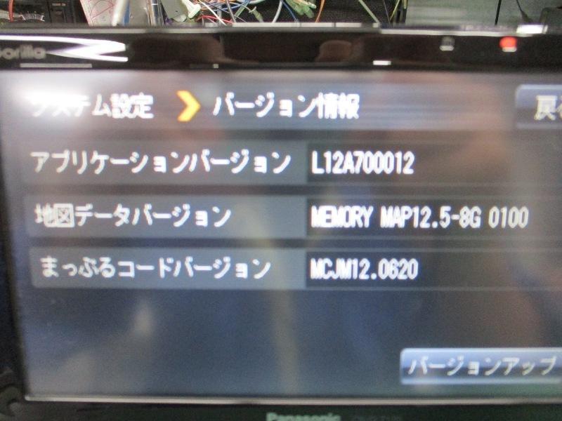 パナソニック ゴリラ 2012年 SSD ポータブルナビ CN-GL711D 7V型 ワンセグ Panasonic 中古品_画像5