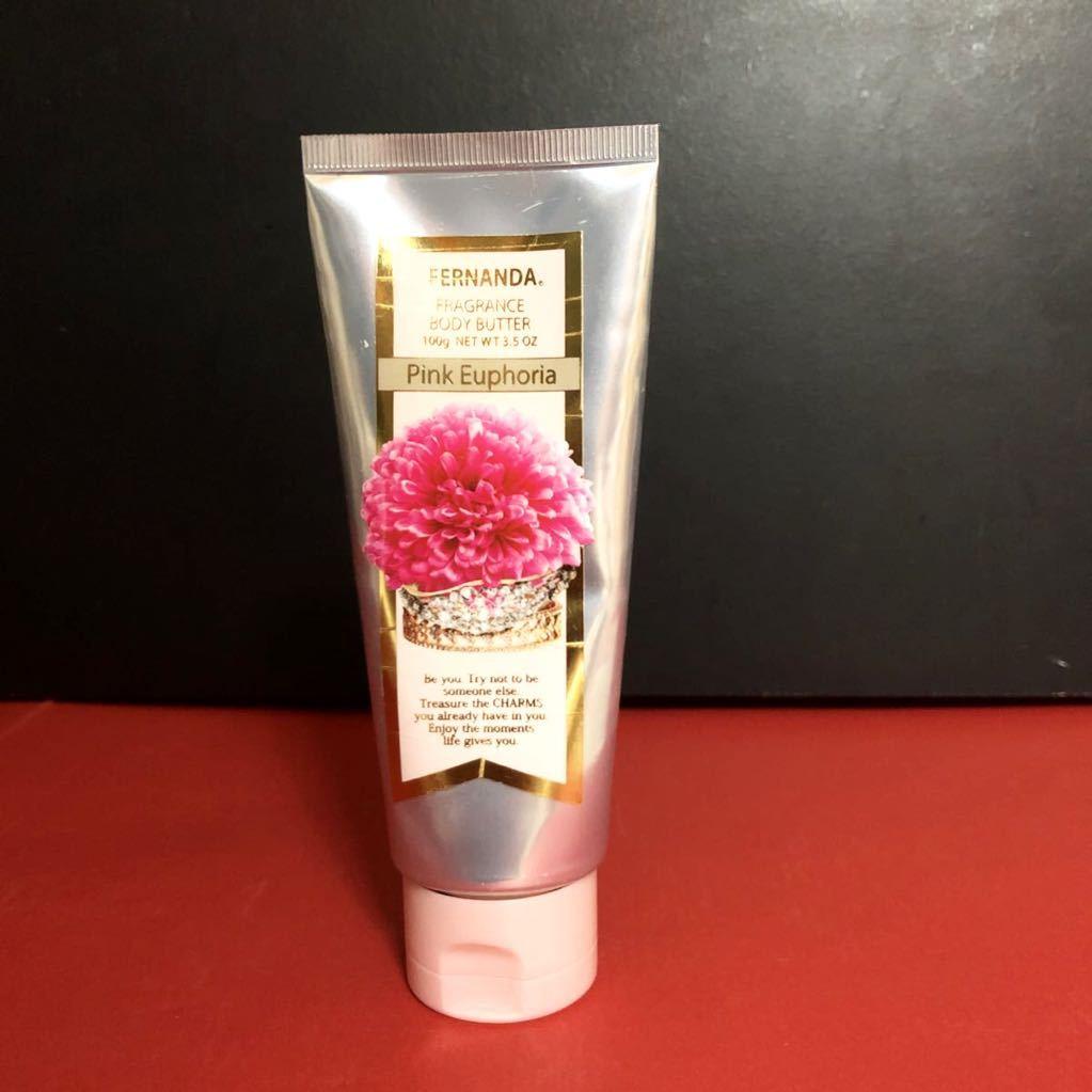 FERNANDA★フレグランス Body Butter ボディクリーム日本製Pink Euphoriaピンクエウフォリア正規品フェルナンダ保湿フルーティ香レディース_画像1