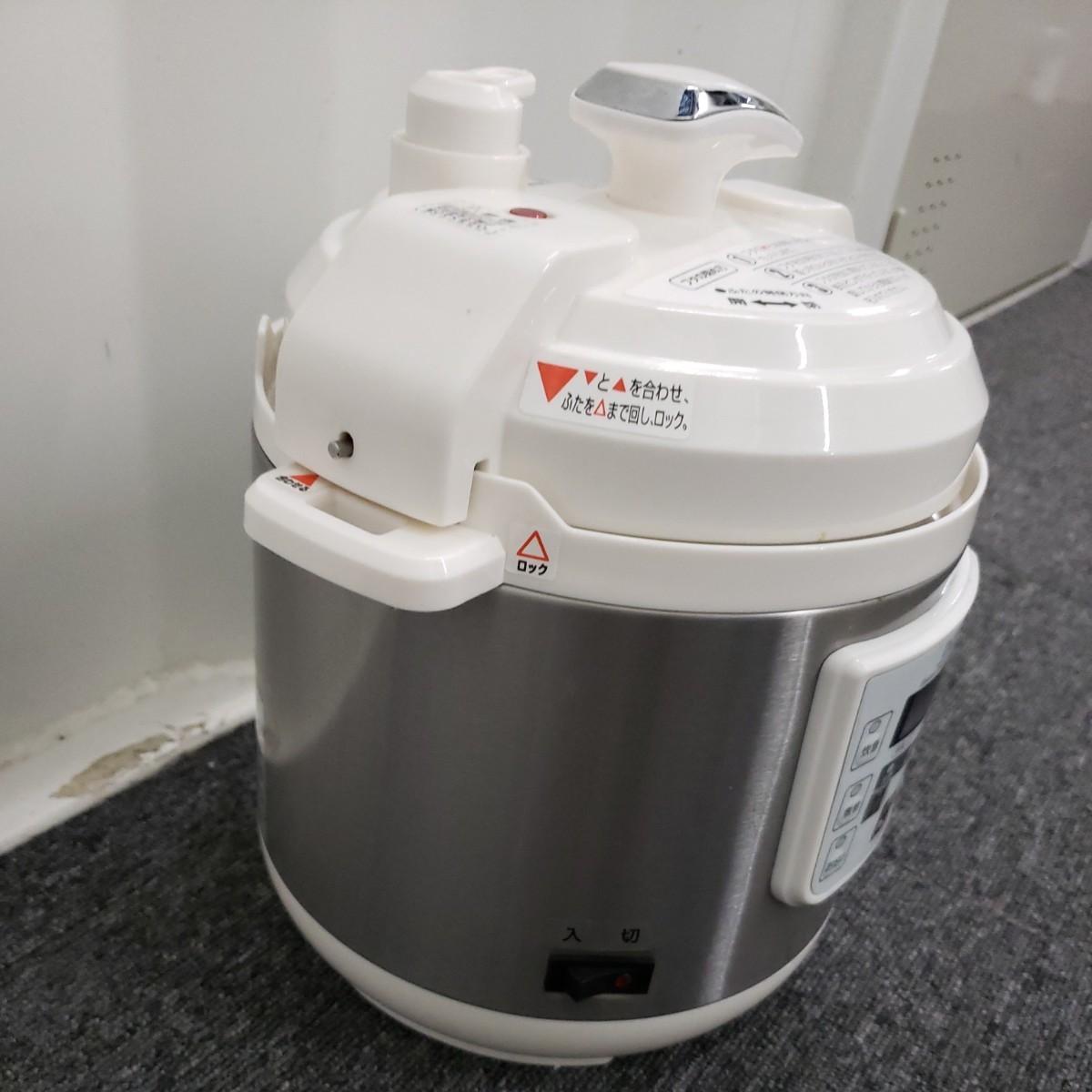 D&S 家庭用マイコン電気圧力鍋 2.5l STL-EC30
