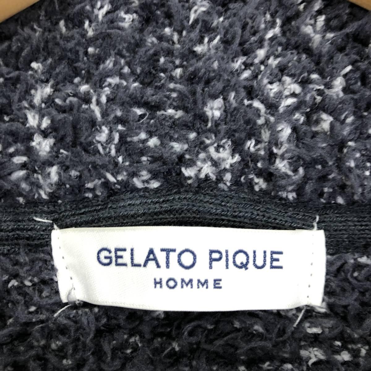 GELATO PIQUE HOMME ジェラートピケオム PMNT165917 メランジショールカーデ カーディガン M 10076161