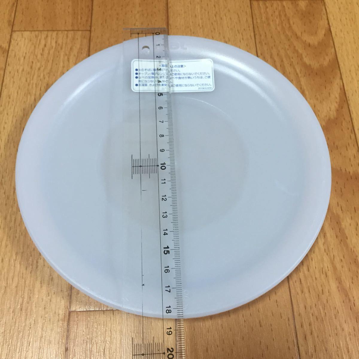 ティファール 鍋 蓋 18cm インジニオ・ネオ シールリッド L99326