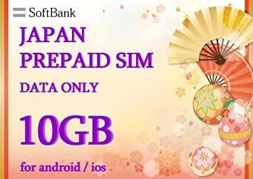 Softbank 日本 プリペイドSIM 10GB 4G対応 最大180日利用可能_画像1