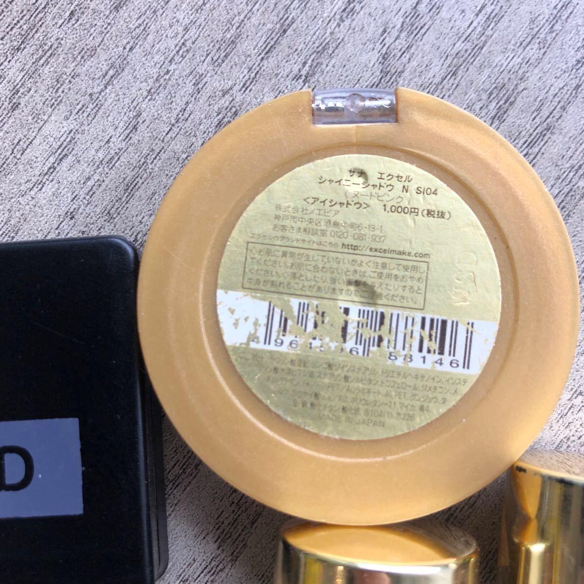 韓国コスメ ドラストコスメ アイシャドウ まとめ売り 24個セット