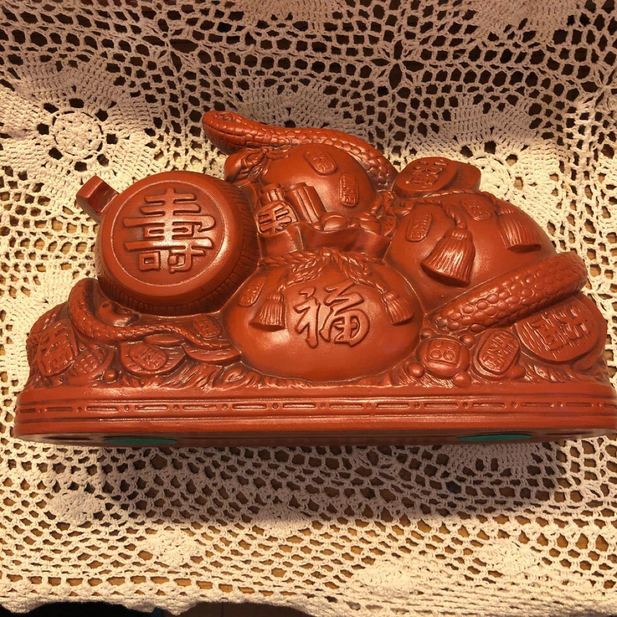 陶昇窯 七福神 うちでの小槌 七福神お宝 神様 置き物 大幅に値下げしました