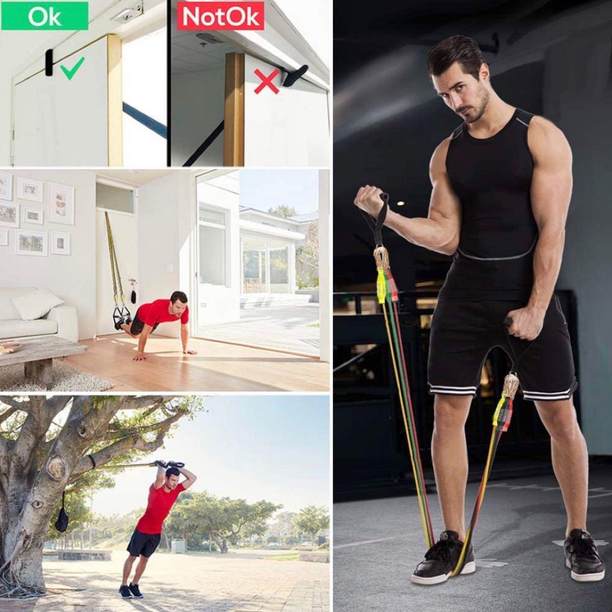 トレーニングチューブ 超強化 腕、背中、脚、胸部、腹部、臀部用の6本 耐破損設計