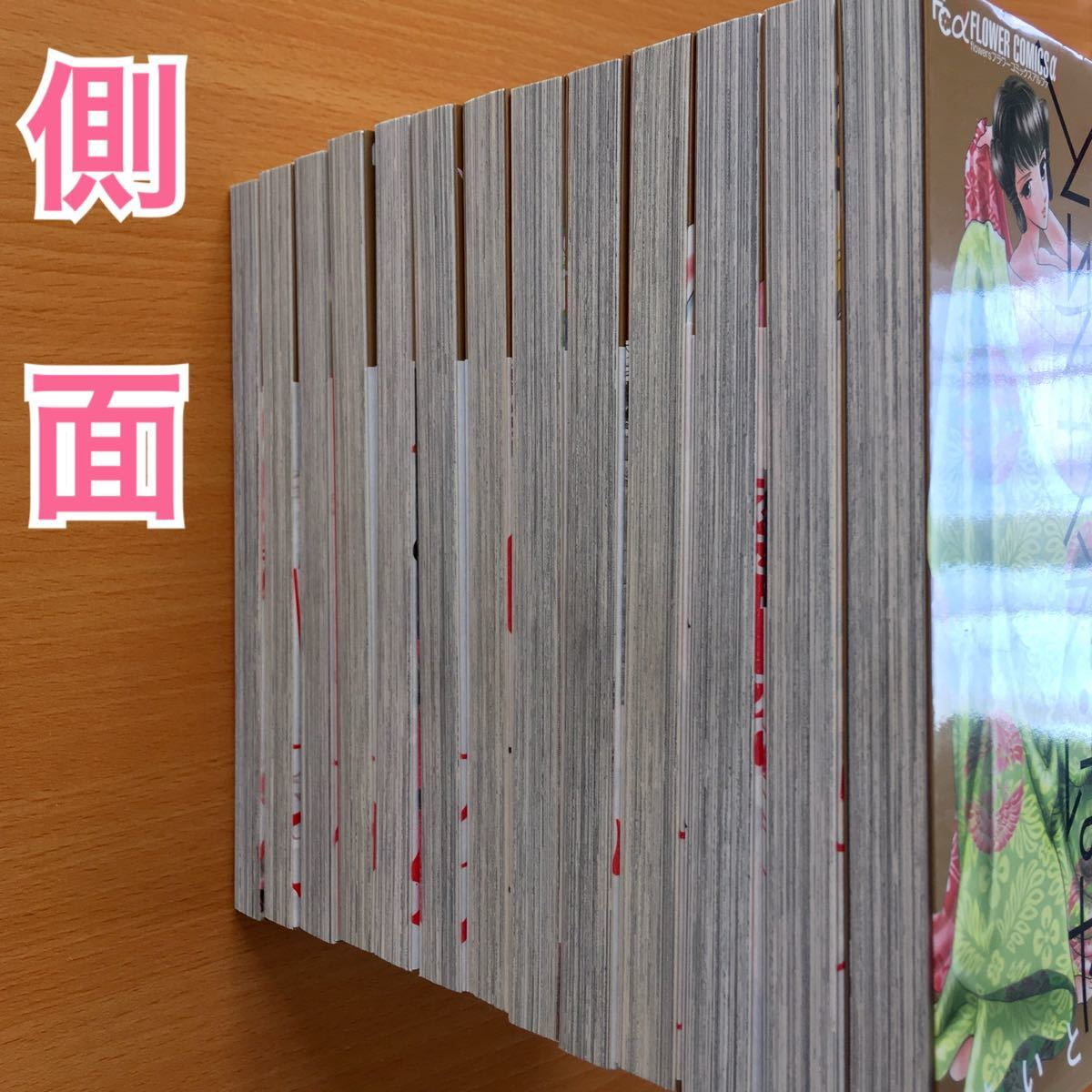 【完結】『とりかえ・ばや』13巻セット 全巻セット