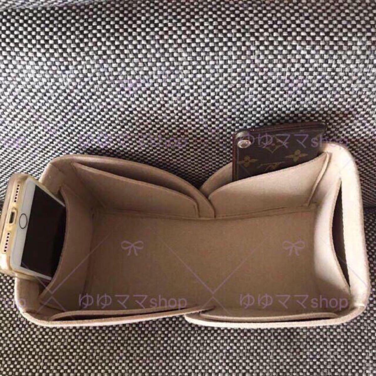 新品バッグインバッグ インナーバッグ ベージュ色 リンディ26cm用