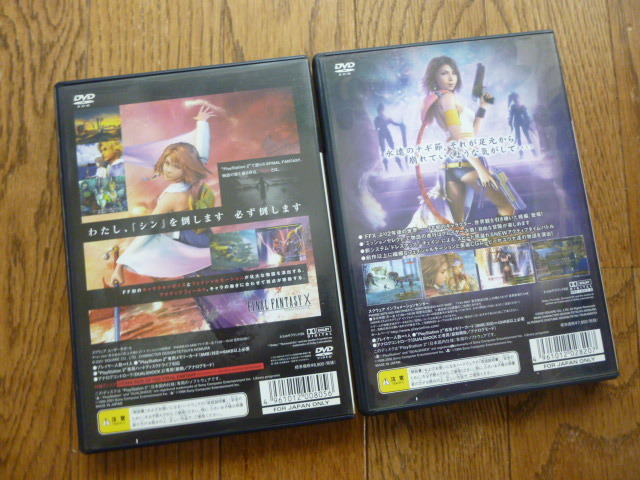 FINAL FANTASY X、X-2 2点セット ps2 201014