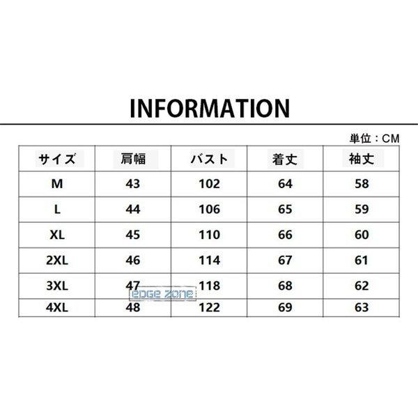 デニムジャケット メンズ Gジャン ダメージ 長袖 ジージャン カジュアル 秋 ヴィンテージ 秋冬 :ege19090201