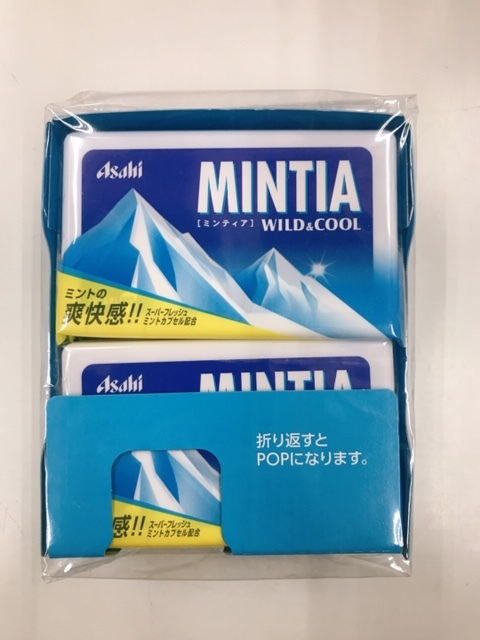 【送料込】アサヒ ミンティア MINTIA ワイルド&クール 10個セット  賞味期限5~6ヵ月_画像1