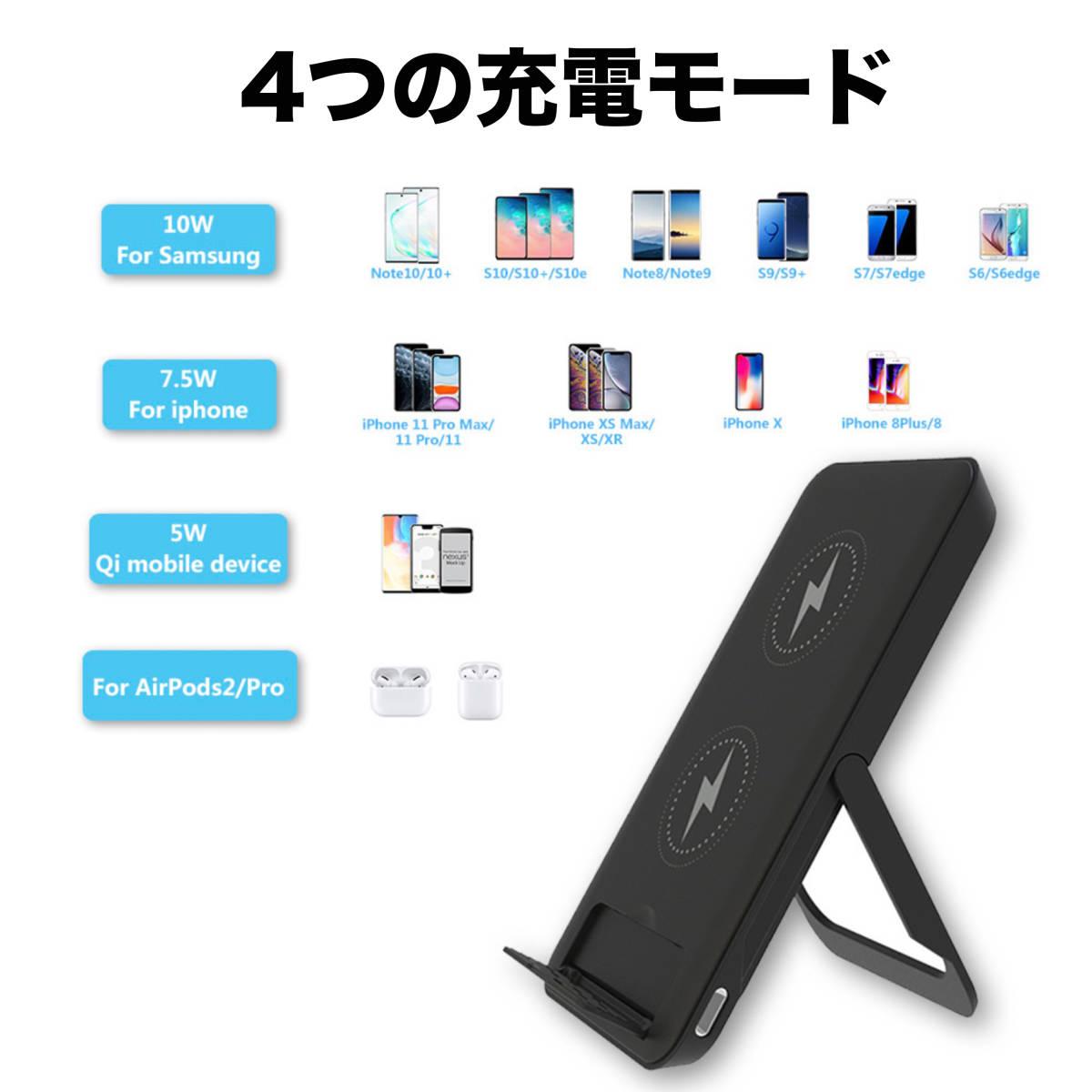 2台セット ワイヤレス充電器 卓上【急速10Wグレードアップ】 折畳み スタンド&おくだけパッド USB出力2口 3台同時充電 [黒&白] _画像3