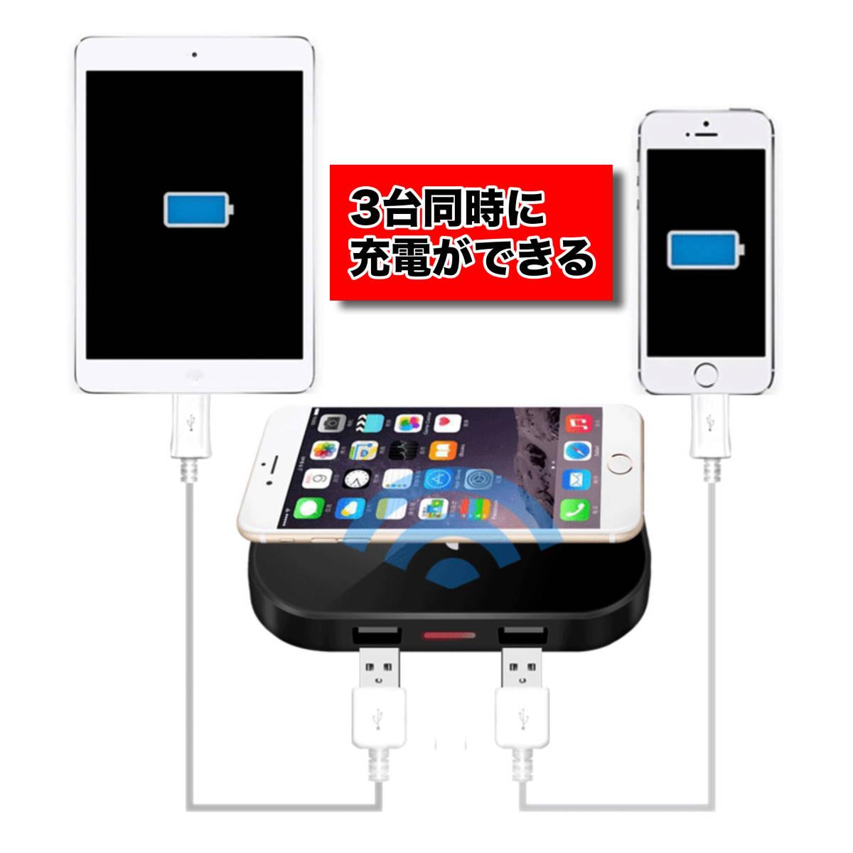 2台セット ワイヤレス充電器 卓上【急速10Wグレードアップ】 折畳み スタンド&おくだけパッド USB出力2口 3台同時充電 [黒&白] _画像2