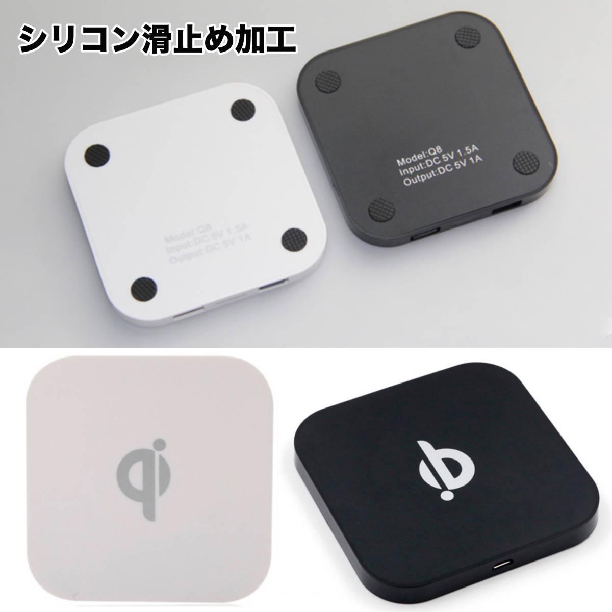 2台セット ワイヤレス充電器 卓上【急速10Wグレードアップ】 折畳み スタンド&おくだけパッド USB出力2口 3台同時充電 [黒&白] _画像6