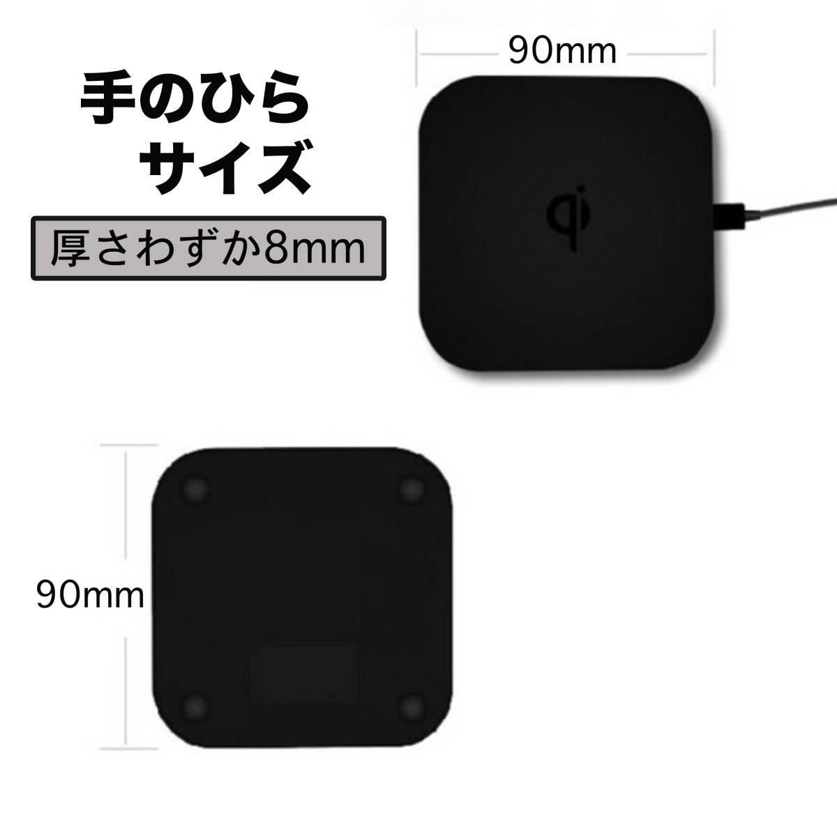 2台セット ワイヤレス充電器 卓上【急速10Wグレードアップ】 折畳み スタンド&おくだけパッド USB出力2口 3台同時充電 [黒&白] _画像8