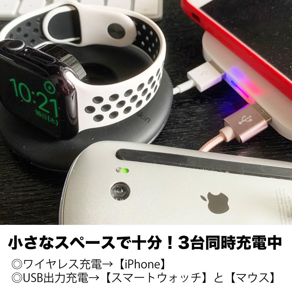 2台セット ワイヤレス充電器 卓上【急速10Wグレードアップ】 折畳み スタンド&おくだけパッド USB出力2口 3台同時充電 [黒&白] _画像10