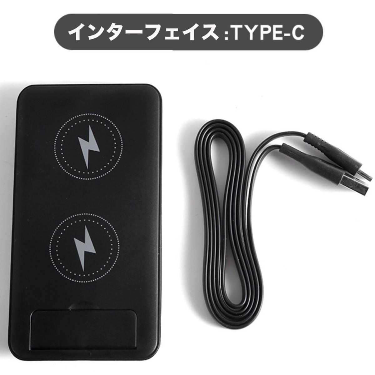 2台セット ワイヤレス充電器 卓上【急速10Wグレードアップ】 折畳み スタンド&おくだけパッド USB出力2口 3台同時充電 [黒&白] _画像7