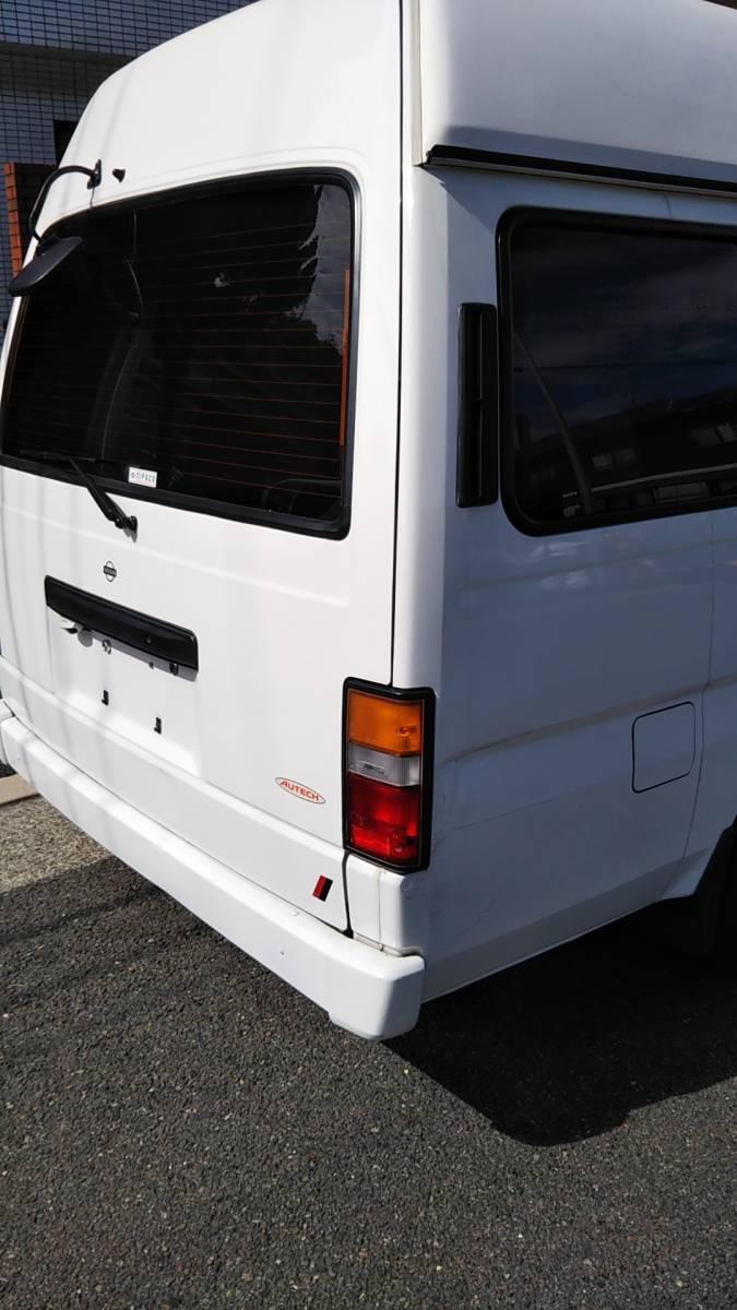 オーテック ジャンボタクシー H15年1月 ガソリン 2WD ケータリングやキャンピングカー、トランポ、災害時の車中泊、車内避難、移動販売等に_リヤバンパーとリヤフェンダーに凹み有り