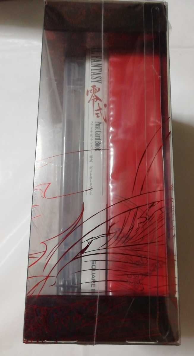 新品 ファイナルファンタジー 零式 コレクターズパック FINAL FANTASY TYPE-0 PSP スクウェア・エニックス SQUARE ENIX