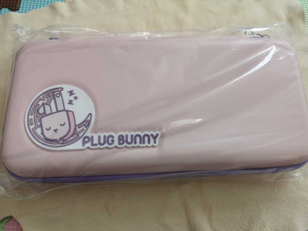 任天堂スイッチ専用 収納ケース ピンク