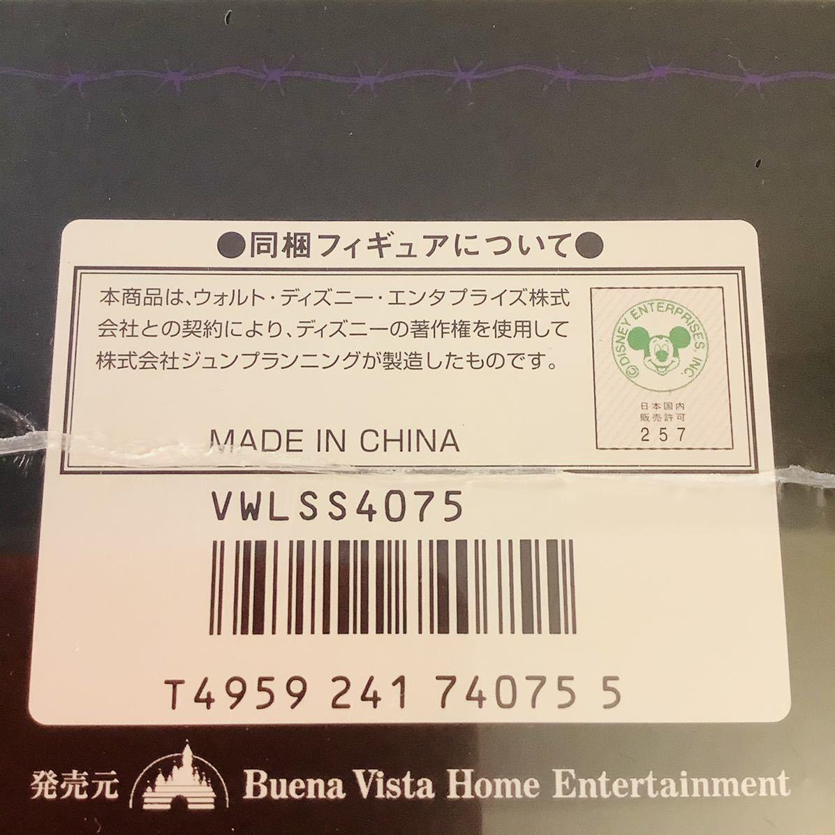 新品未開封VHSビデオ ナイトメア・ビフォア・クリスマス スペシャル限定BOX オリジナルフィギュア 字幕版