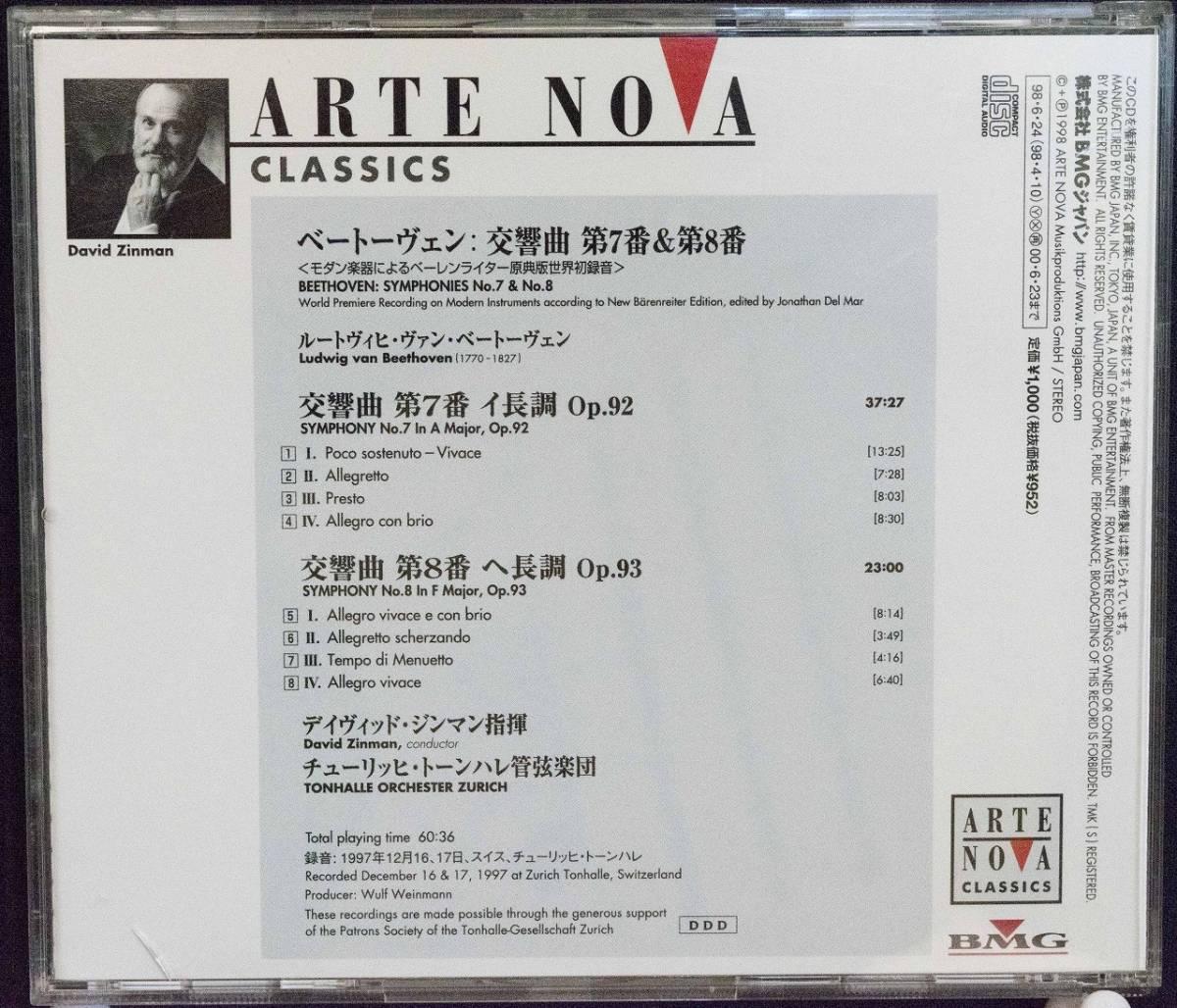 ベートーヴェン: 交響曲第7番・第8番 / ジンマン指揮、チューリヒ・トーンハレ_画像2