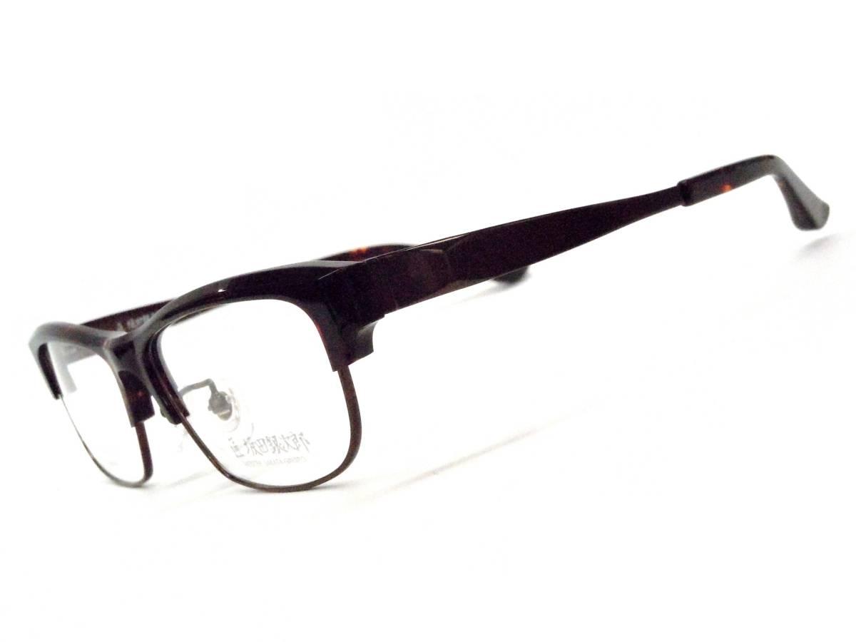 匠 坂田銀次郎 HAND MADE 日本製メガネフレーム 鯖江 眼鏡職人 新品未使用 _画像4