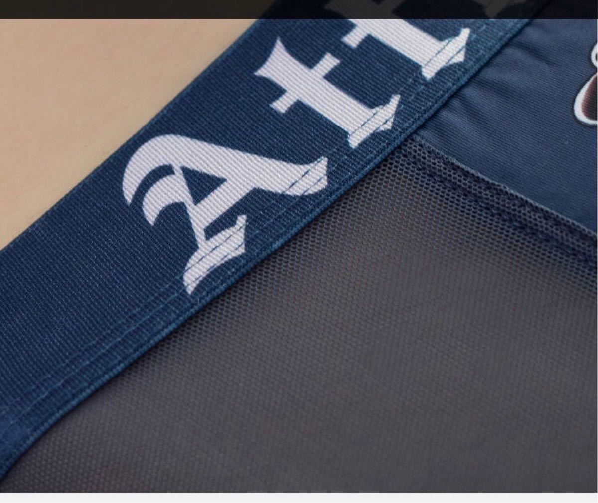 メンズパンツ グレー&青2枚セット 男性 下着 通気 3D成形 吸水速乾