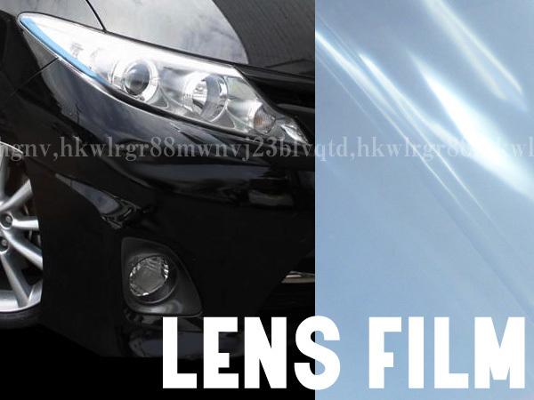 レンズフィルム 50cm~切売 [ライトブルー] 粘着シート ライト アイライン/23_画像1
