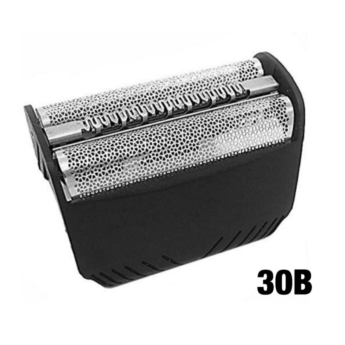 ブラウン  替刃 シリーズ3 30B (F/C30B) 互換品 網刃