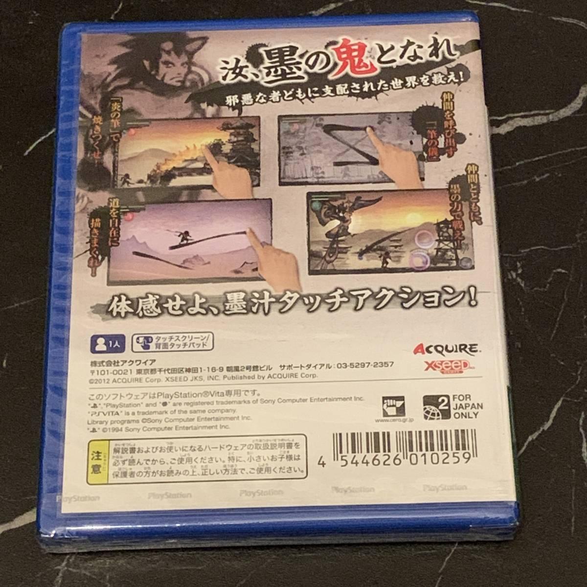 新品未開封・送料無料■SONY・PS Vitaソフト 墨鬼 SUMIONI■アクワイア ACQUIRE プレイステーション・ヴィータ PlayStation