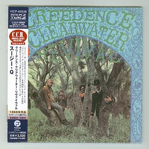 紙ジャケ Suzie Q. スージー・Q Creedence Clearwater Revival クリーデンス C.C.R. [Used CD] [VICP-60538] [Paper Sleeve] [管511]_画像1