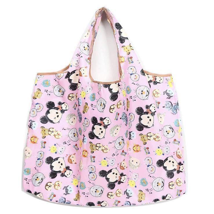エコバッグ ディズニー ミッキー ツムツム ピンク ショッピングバッグ 折りたたみ 収納 大容量 軽量 防水防湿 肩から提げれる 洗える