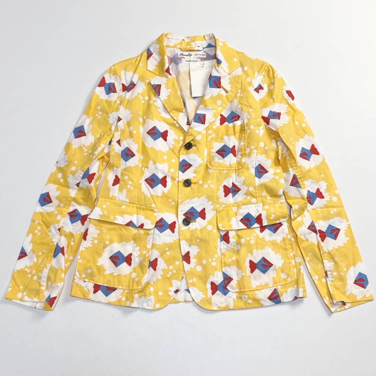 美品 BEAMS BOY ビームスボーイ 魚柄 コットン ジャケット ワンサイズ イエロー レディース 日本製 20-0909-273