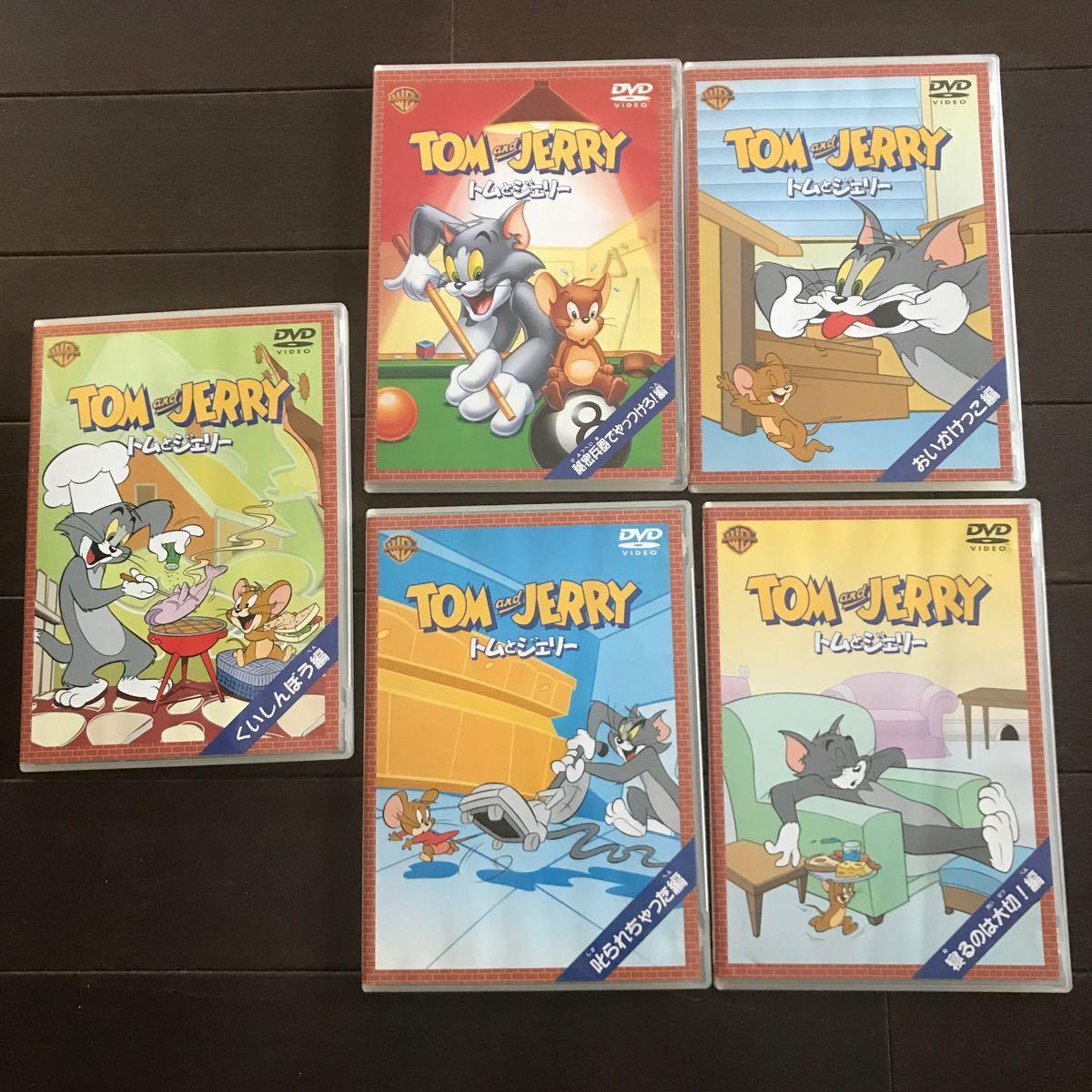 アニメ / トムとジェリー 5枚 DVDセット