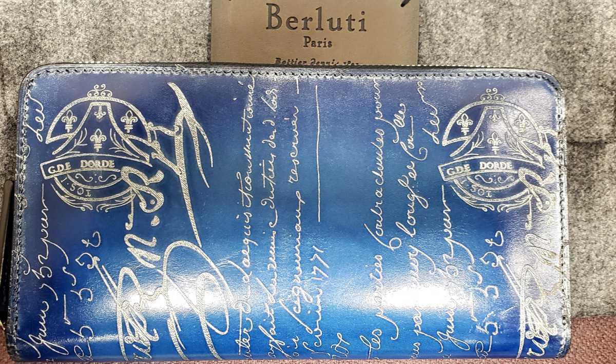 ◇直営店購入◇Berluti ベルルッティ ITAUBA イタウバ 長財布 _画像3