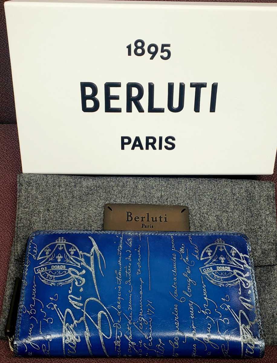 ◇直営店購入◇Berluti ベルルッティ ITAUBA イタウバ 長財布 _画像2