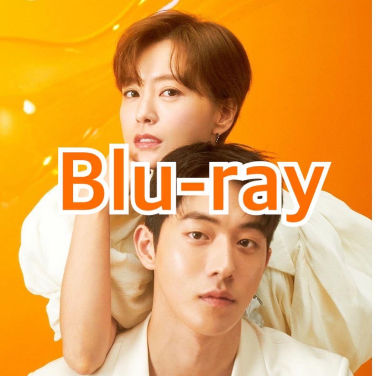 韓国ドラマ 保健教師 アン・ウニョン Blu-ray