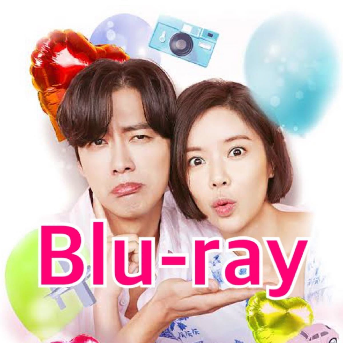 韓国ドラマ Blu-ray  恋のトリセツ フンナムジョンウム