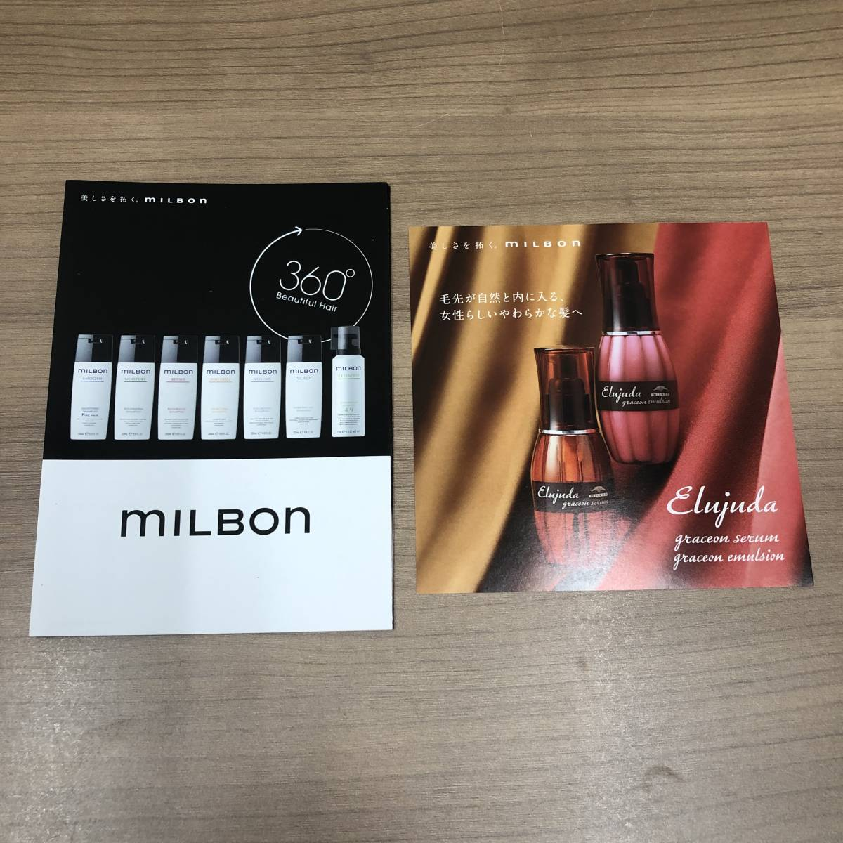 【MILBON/ミルボン】株主優待品 シャンプー/トリートメントセット★2839_画像5