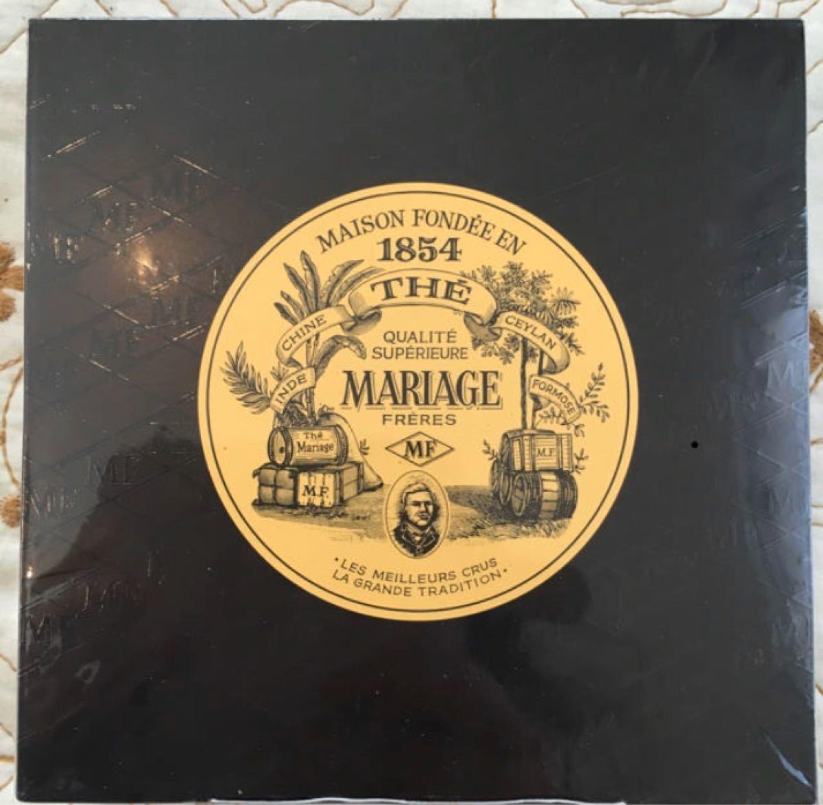 マリアージュフレール アールグレイ フレンチブルー ティーバッグ 紅茶