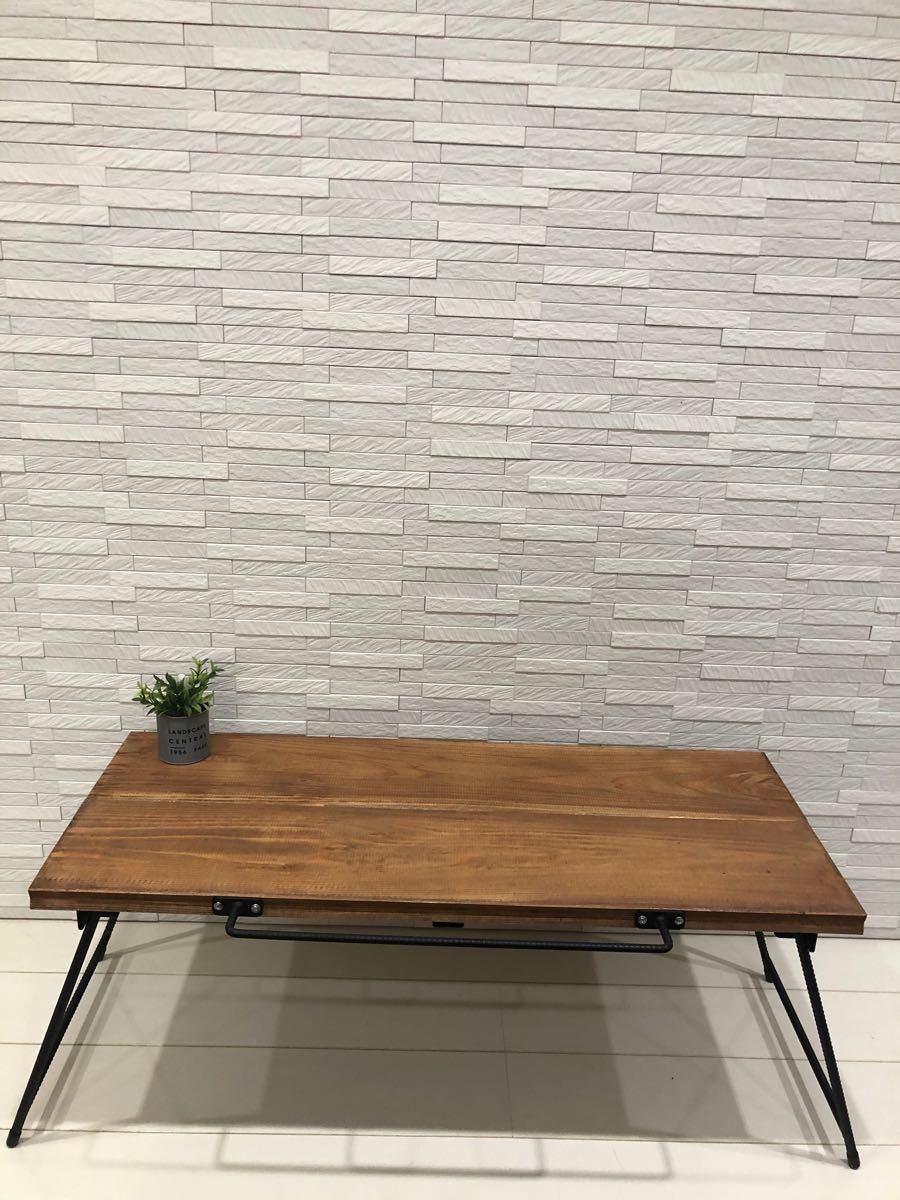 折りたたみアイアンテーブル