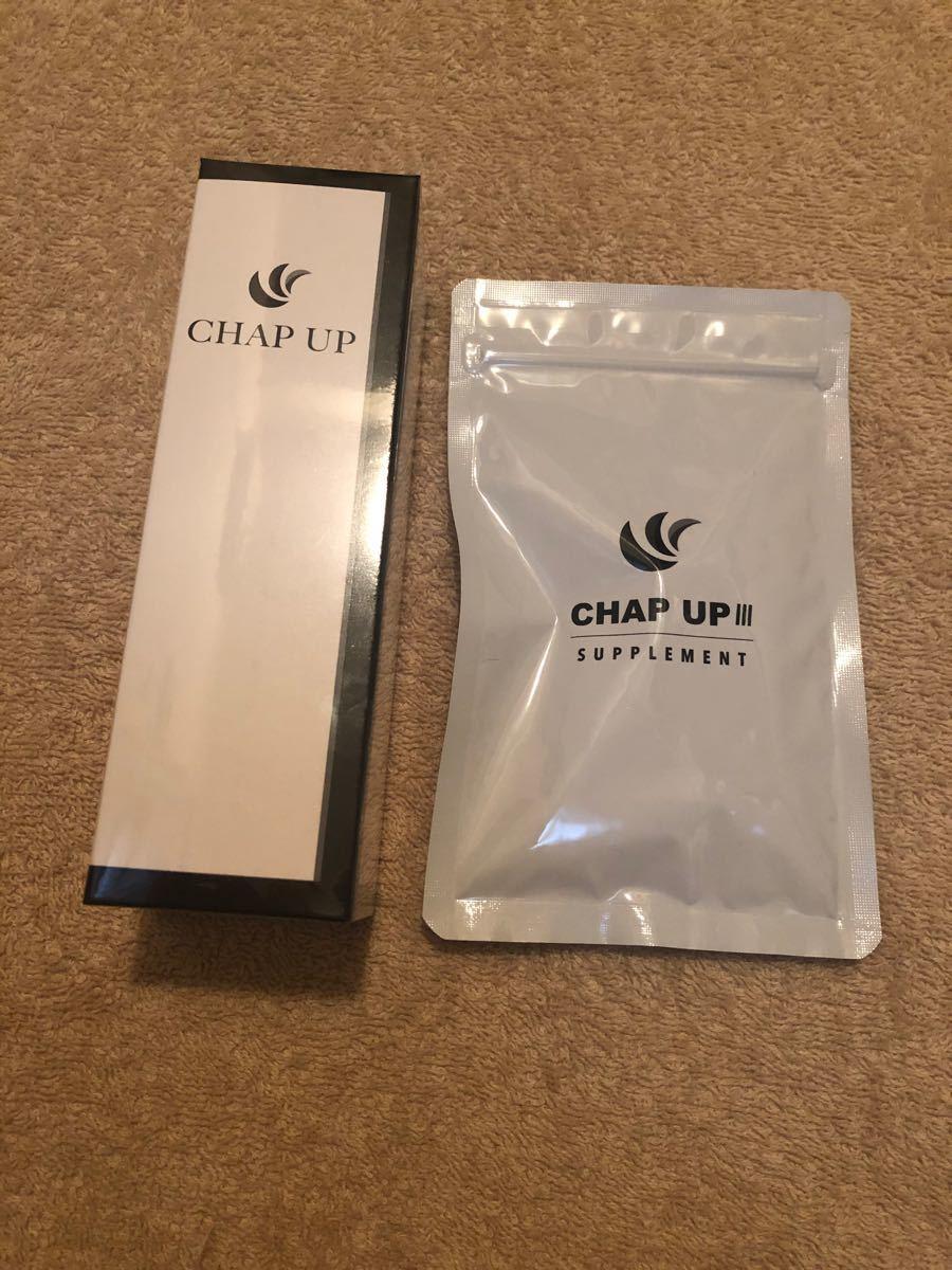 チャップアップ 育毛剤 サプリメント