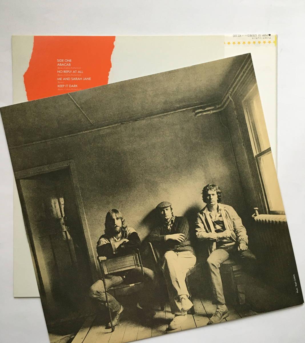 ジェネシス Genesis アルバム3枚「そして3人が残った And Then There Were Three」「デューク Duke」「アバカブ Abacab フィル・コリンズ_画像9