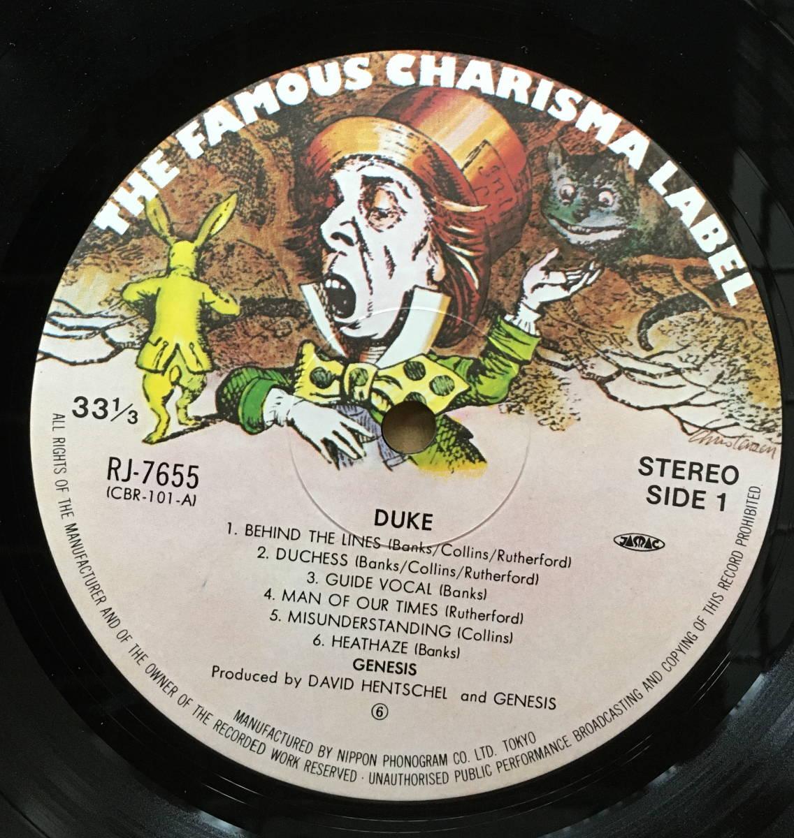ジェネシス Genesis アルバム3枚「そして3人が残った And Then There Were Three」「デューク Duke」「アバカブ Abacab フィル・コリンズ_画像7