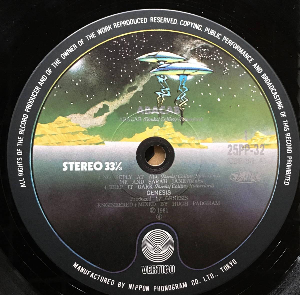 ジェネシス Genesis アルバム3枚「そして3人が残った And Then There Were Three」「デューク Duke」「アバカブ Abacab フィル・コリンズ_画像10