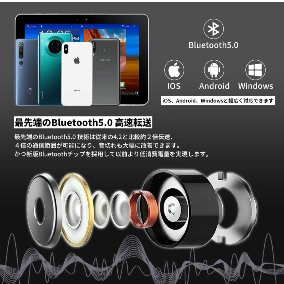 Bluetooth イヤホン ワイヤレスイヤホン Bluetooth 5.0
