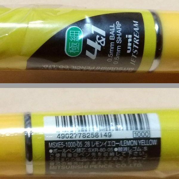 新品 Uni ジェットストリーム 極細 4&1 レモンイエロー 1本 ボールペン0.5mm 4色+シャープペンシル 三菱鉛筆 JETSTREAM_画像2