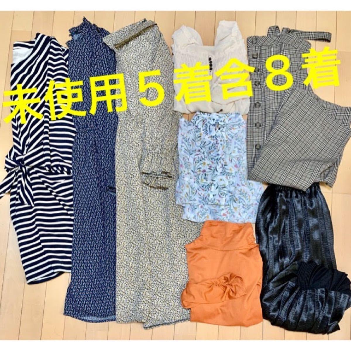 M L まとめ売り ワンピース ブラウス シャツ タートル カットソー スカート