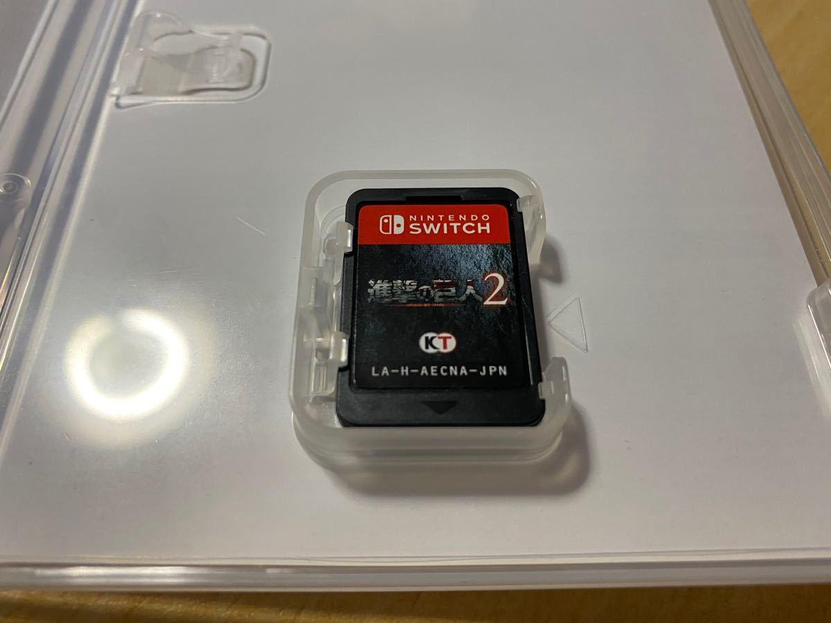 進撃の巨人2 Nintendo Switch